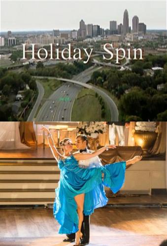 holidayspin