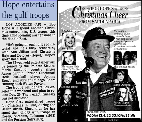 dolores hope movie christmas
